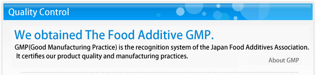 We obtained The Food Additive GMP.